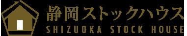 静岡ストックハウス