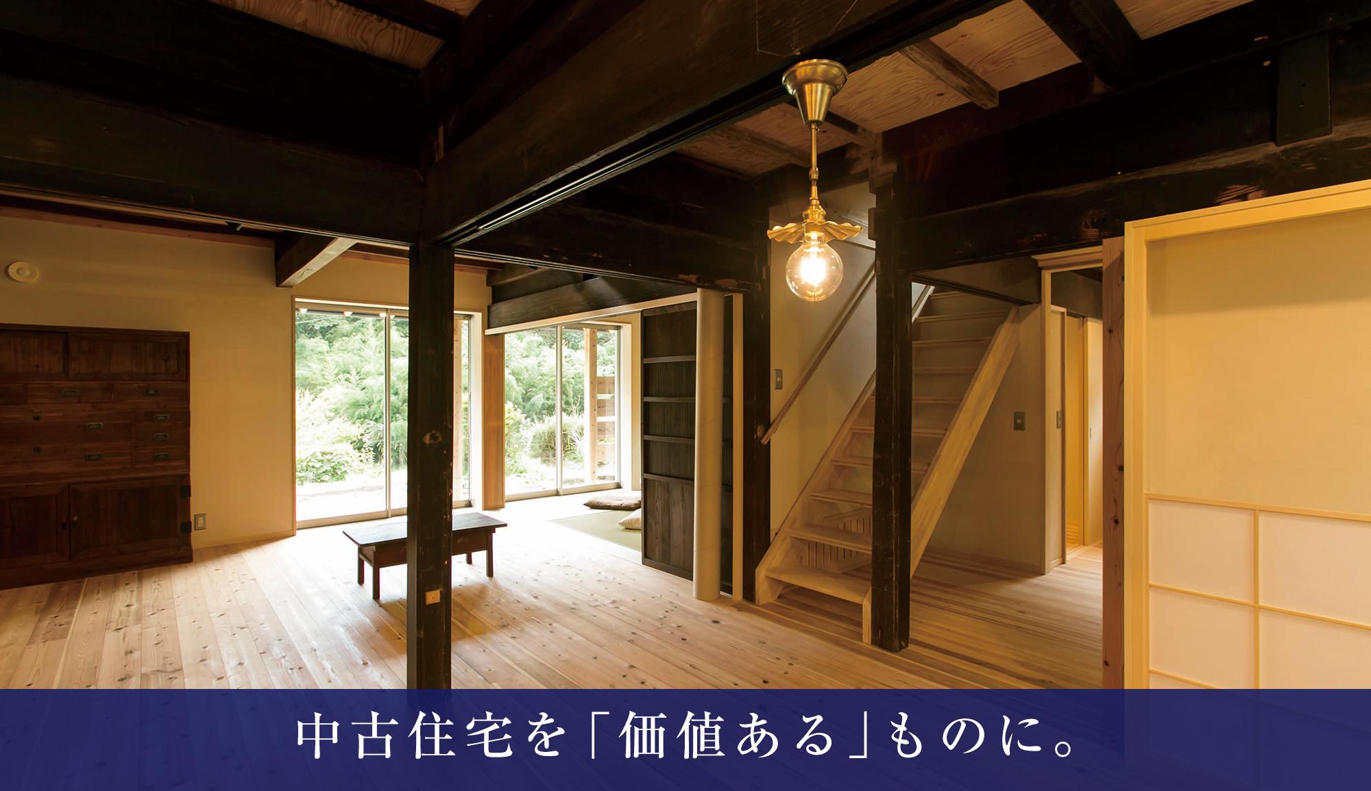 静岡ストックハウス|静岡|浜松